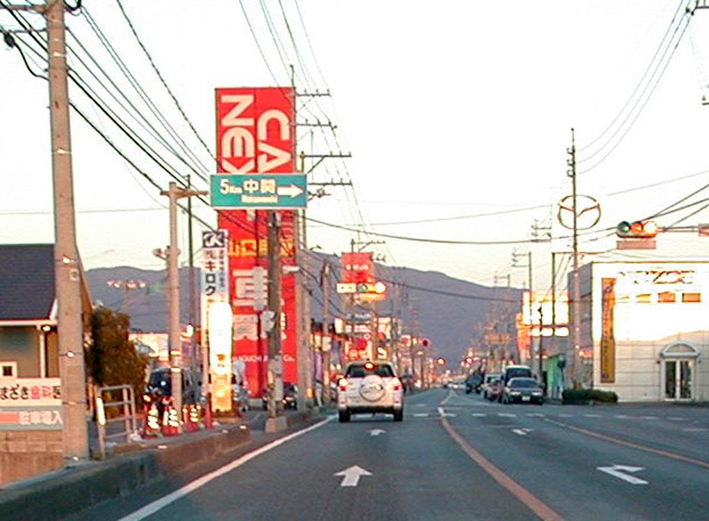 2002年11月9日旧国道2号植松交差点: 防府写真日記 www.myhofu.com